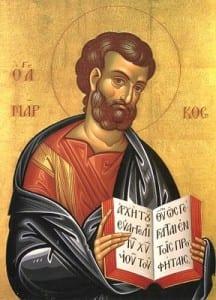 Devenir disciple missionnaire à l'école de l'évangile selon saint Marc